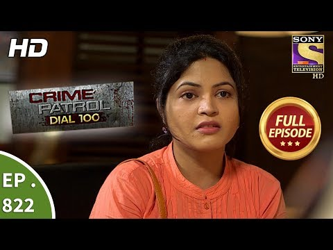 Crime Patrol Dial 100 - Ep 822 - Full Episode - 17th July, 2018 thumbnail