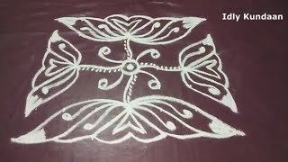 7x7 Straight Dots Simple Flower Rangoli | Very Easy Flower Dots Kolam | Chukkala Muggulu Rangoli