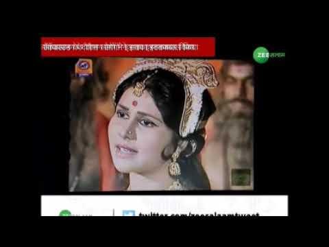 Kashmir Express Live Bulletin   Seg -1    28-3-2020