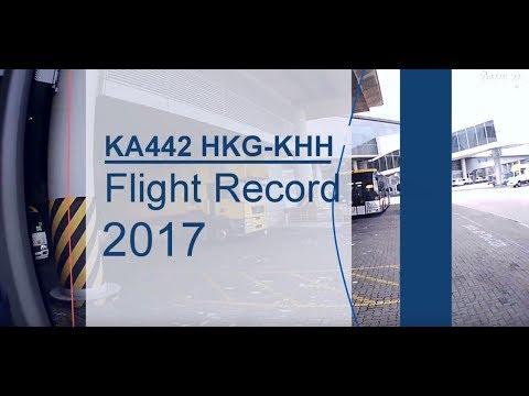 Flight Record@Cathay Dragon KA442 Hong Kong To Kaohsiung on 5/8/2017