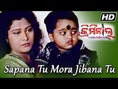 SAPANA TU | Sad Film Song I CRIMINAL I Sila, Mihir