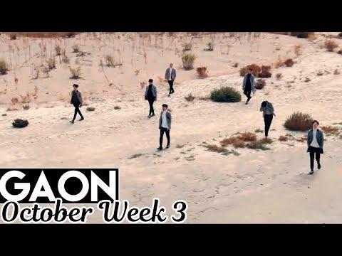 [TOP 100] Gaon Kpop Chart 2017 [Oct Week 3]