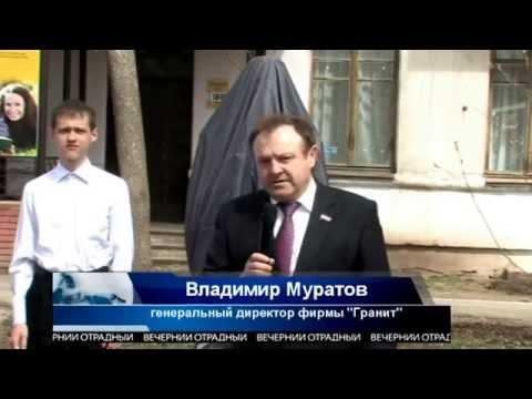 Массовый пикет За национальный бизнес! в Москве 05.03.16