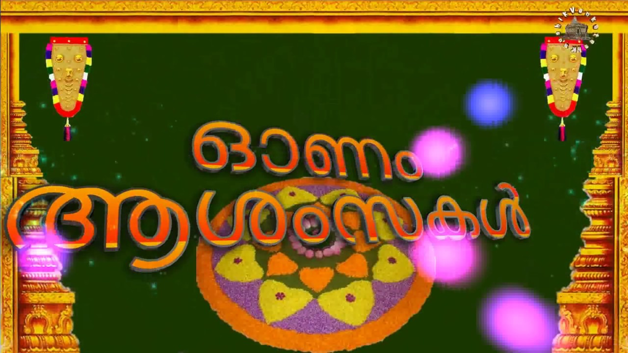 Happy Onam In Malayalamonam Festivalwisheswhatsapp Video