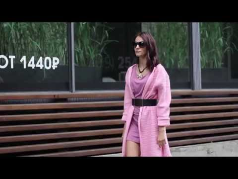 Кардиган с бахромой розовый от KESLOVE