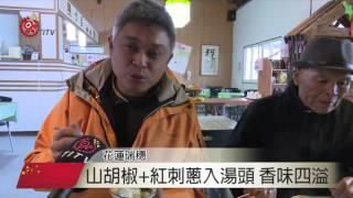 位在瑞穗溫泉路的這一間野菜火鍋店,是葉家蘋八年前所開設的,依季節出...