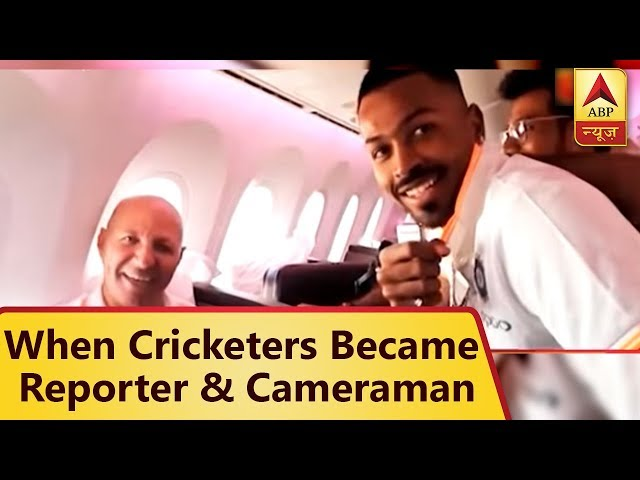 When Hardik Pandya Becomes Reporter And Yuzvendra Chahal Became His Camera Person | ABP News