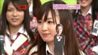 AKB48 こじはる 峯岸 まゆゆの裏表 こじはる 検索動画 22