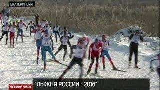 Свердловская «Лыжня России – 2016» пройдёт в День всех влюблённых