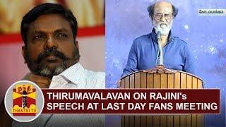 VCK Chief Thirumavalavan on Superstar Rajinikanth's Speech at Last Day Fans meeting | Thanthi TV