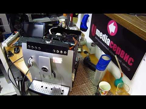 Кофемашина JURA кофе и вода текут в поддон, не делает кофе - ремонтируем!