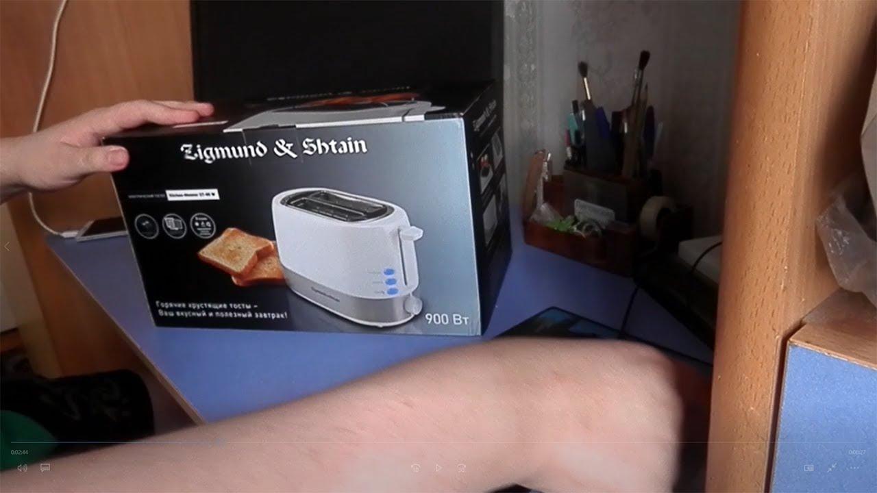 Качественные тостеры smeg (смег) можно купить по доступной цене с доставкой по москве и всей россии на сайте smg-studio. Ru.