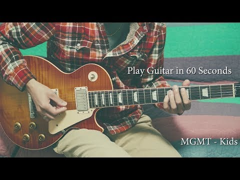 MGMT - Kids guitar cover/guitar (lesson/tutorial) w Chords