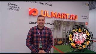 Юлмарт Ярославль, техника для блогеров(, 2017-10-23T19:17:26.000Z)
