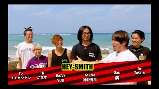HEY-SMITH - Life In The Sun 蜈ィ譖イ邏ケ莉� (Introduction to each song in 窶廰ife In The Sun窶� by the band)