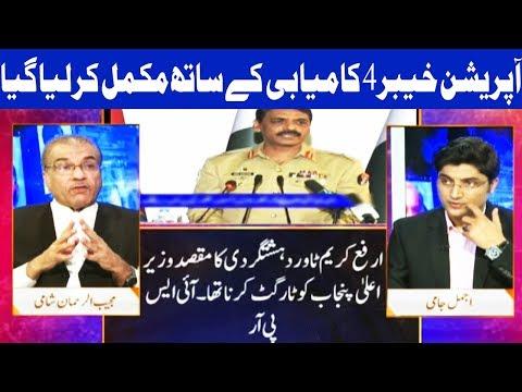 Nuqta E Nazar With Ajmal Jami - 21 Aug 2017 - Dunya News