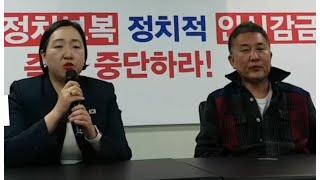 뉴스 속보 대한애국당사 앞 폭행 사건 내막 공개 까치방송 TV  2018.04.17