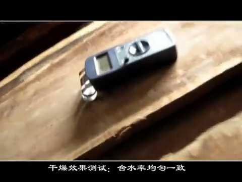 Download High frequency Vacuum Wood drying kiln Cangao Wood drying Machine.