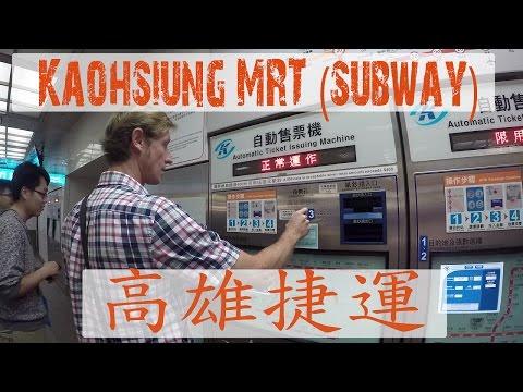 Kaohsiung MRT (subway)  高雄大眾捷運系統