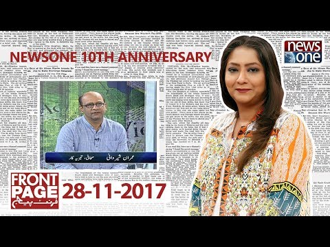 Front Page - 28-November-2017 - News One
