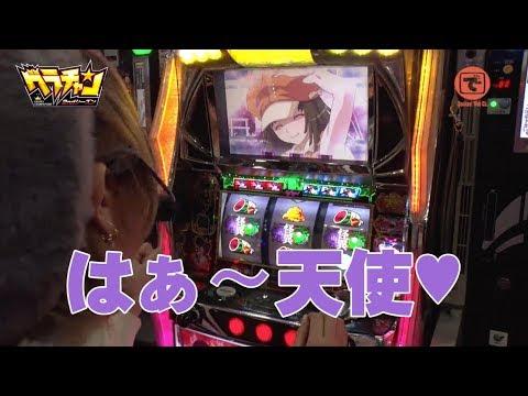 グラチャン2ndシーズン#10 葉月編【パチスロ化物語】[でちゃう!]
