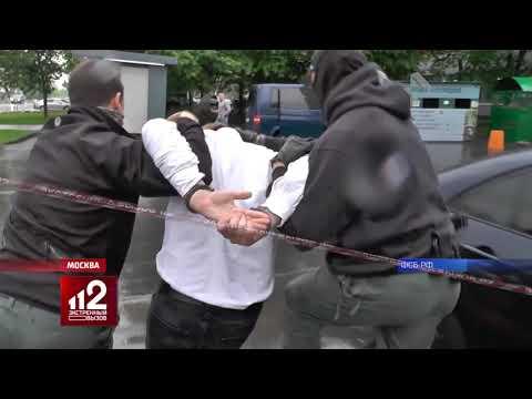 Жёсткое задержание «банкира» террористов. Видео!