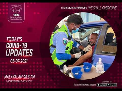 COVID-19 UPDATES (05/07/2021) | Qatar | Radio Malayalam 98.6 FM