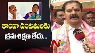 MLA Vinay Bhaskar Sensational Comments Konda Surekha Family | Face To Face | NTV