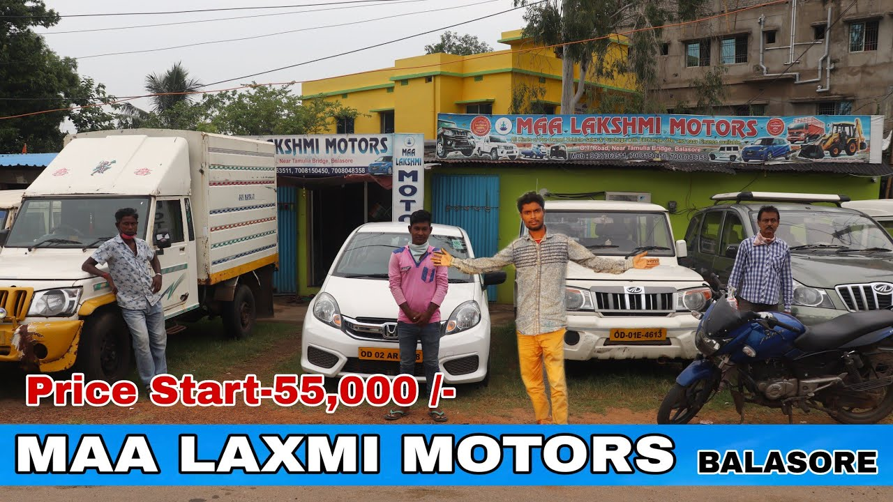 Second Hand Car Motors Baleshwar | Lakshmi Motors | Bolero, pick up,auto |