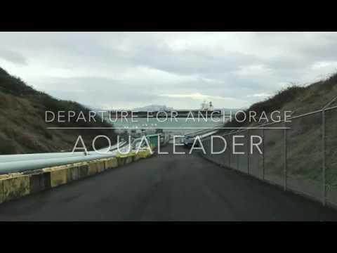 Aqualeader 12/3/16 Departure Cherry Point, WA