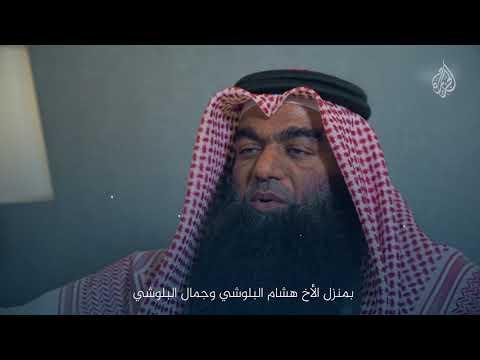 القصر الملكي البحريني يتعثر أمام برنامج ما خفي أعظم.. ماذا حدث؟  - نشر قبل 13 ساعة