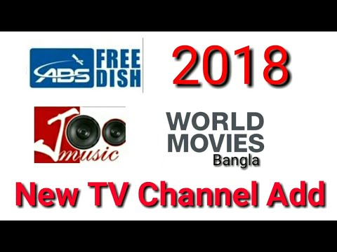 BIG BREAKING NEWS ABS Free Dish New TV Channel Add Joo Music & World Movie Bangla