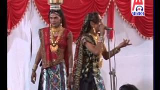 Kangopi | Varanjsinhiji Na Aangane | Adityana Ras Mandali | Part - 4