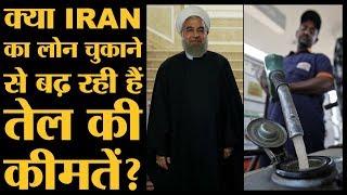 क्या India पर 43,000 करोड़ रुपये का तेल का लोन था, जिसे PM Modi ने चुकाया? l  The Lallantop