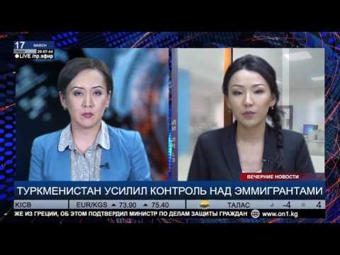 знакомства в туркменистане для секса