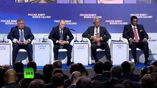 Владимир Путин на форуме ВТБ «Россия зовет!»