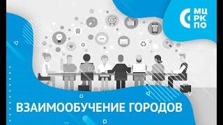 Проект «Кадетский класс в московской школе». Опыт реализации