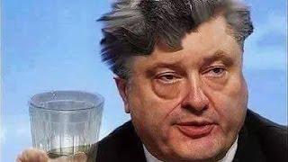 Алкогольное отравление Порошенко - вся правда