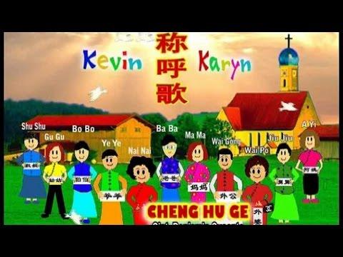 Kevin & Karyn  Cheng Hu Ge  Music Video