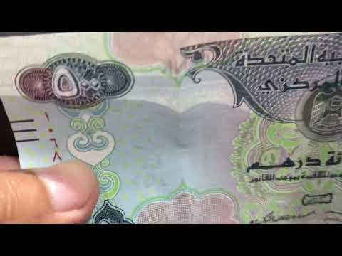 500 AED United Arab Emirate