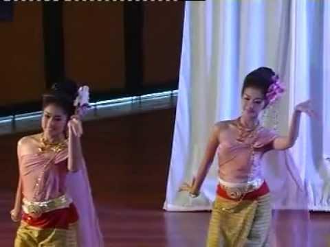 ฟ้อนอวยพร -บ้านรำไทย ดอนเมือง (www.banramthai.com)