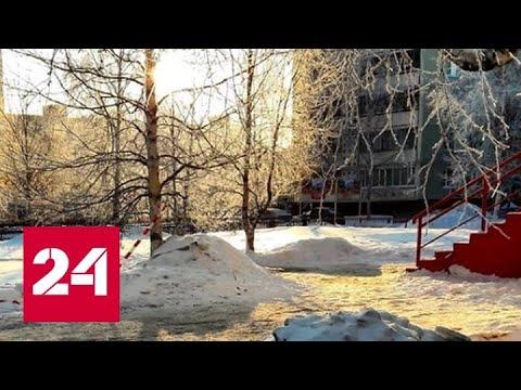 """""""Погода 24"""": аномальные морозы наступают на Россию - Россия 24"""