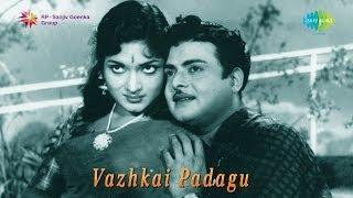 Vaazhkai Padagu | Unnaithaan Naan song
