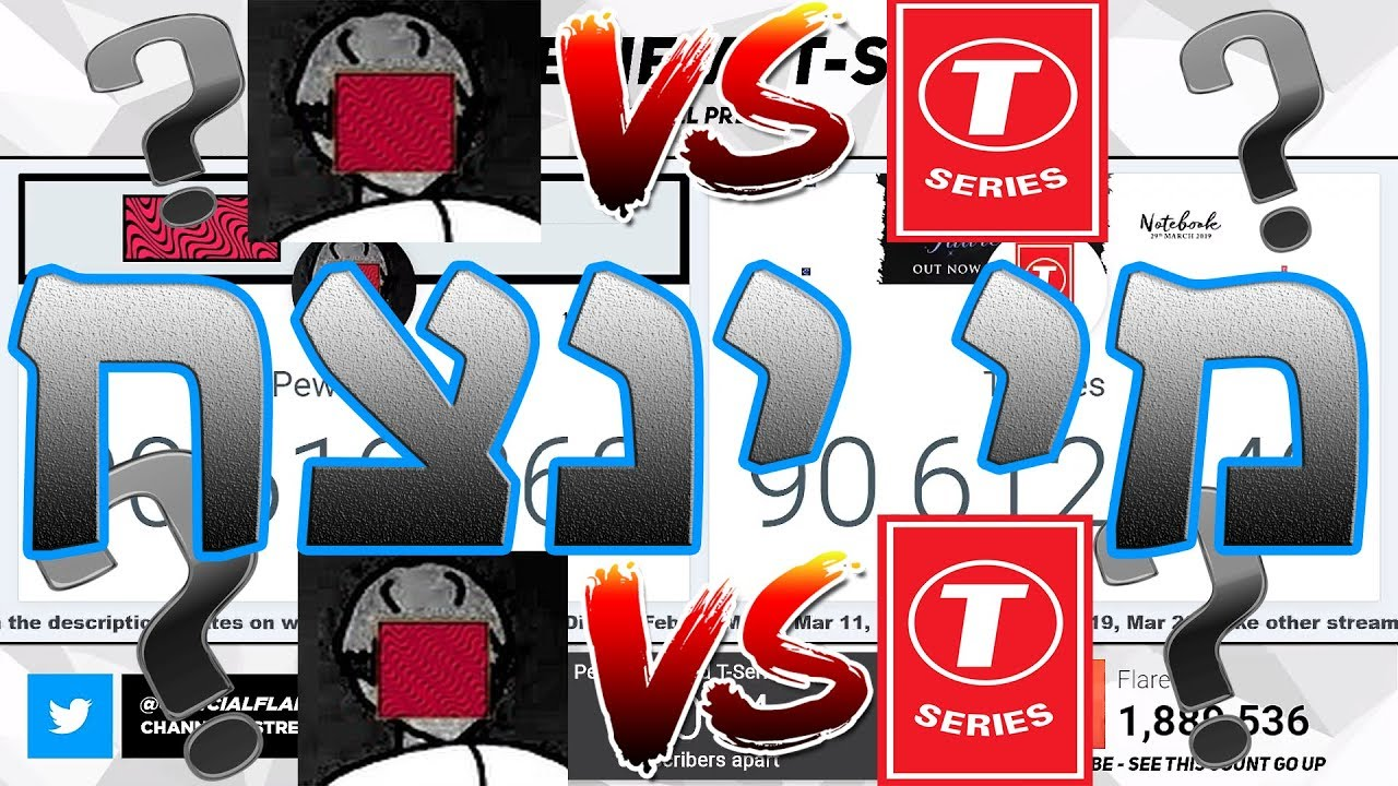 מי ינצח?!
