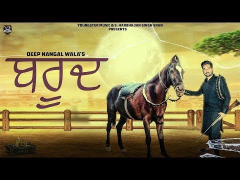 Barood Full Song Deep Nangal Wala  KV Singh  New Punjabi Songs 2018  Youngster Music
