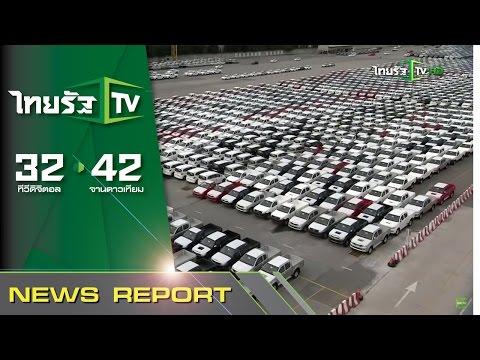 รถกระบะยอดขายถดถอย | ชัดข่าวเที่ยง | 10-08-58 | ThairathTV