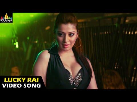 Balupu Songs   Lucky Lucky Rai Video Song   Ravi Teja, Lakshmi Rai   Sri Balaji Video