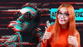 ЛАРИН - АПОКАЛИПСИС СЕГОДНЯ (клип 2018) РЕАКЦИЯ НА ЛАРИНА