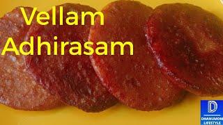 Vellam Adhirasam in Tamil/How to make Adhirasam/ DHANUMOM LIFESTYLE