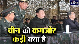India Vs China: कौन कितना ताकतवर है? || INDIA NEWS VIRAL
